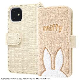 イングレム Ingrem iPhone 11 6.1インチ / 『ミッフィー 』/サガラ刺繍 手帳型ケース 帆布/ベージュ IS-BP21SGR1/MF2