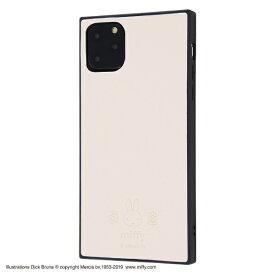 イングレム Ingrem iPhone 11 Pro Max 6.5インチ / 『ミッフィー』/耐衝撃オープンレザーケース KAKU/ベージュ IS-BP22KOL1/MF2