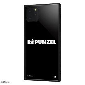イングレム Ingrem iPhone 11 Pro Max 6.5インチ / ディズニーキャラクター/耐衝撃ハイブリッドケース KAKU/『ラプンツェル/S collection』 IQ-DP22K3TB/RZ004
