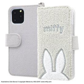 イングレム Ingrem iPhone 11 Pro 5.8インチ / 『ミッフィー 』/サガラ刺繍 手帳型ケース 帆布/グレー IS-BP23SGR1/MF1