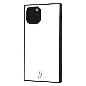 イングレム Ingrem iPhone 11 Pro 5.8インチ / 耐衝撃ハイブリッドケース KAKU/ホワイト IQ-P23K3TB/W