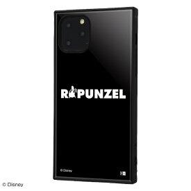 イングレム Ingrem iPhone 11 Pro 5.8インチ / ディズニーキャラクター/耐衝撃ハイブリッドケース KAKU/『ラプンツェル/S collection』 IQ-DP23K3TB/RZ004