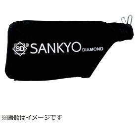三京ダイヤモンド工業 SANKYO DIAMOND TOOLS 三京 クリーン太くんダストバック(1マイイリ) P201471G2