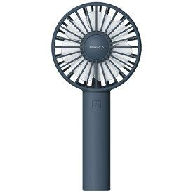 IRIVER LFAND2-190012 携帯扇風機 ハンディファン STORM MONSTER S BLUE GRAY