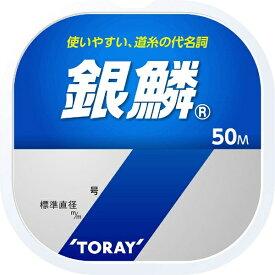 東レ TORAY ナイロンテグス 銀鱗(2号/ナチュラル/50m巻 単体)