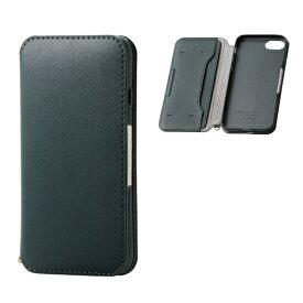 エレコム ELECOM iPhone8/7 (4.7) ソフトレザーケース 磁石付 グリーン HK-A17MPLFY2GN