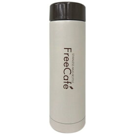 タフコ tafuco 保温・保冷対応 ステンレスボトル 250ml FreeCafe(フリーカフェ) アイボリー F-2633[F2633]