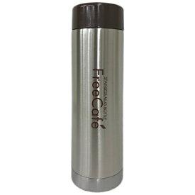 タフコ tafuco 保温・保冷対応 ステンレスボトル 250ml FreeCafe(フリーカフェ) ステンレス F-2634[F2634]