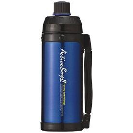 タフコ tafuco アクティブボーイ2 ブルー 1.0L 保冷専用直飲みボトル F-2667[F2667]