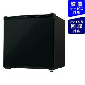 A-Stage エーステージ 冷蔵庫 ブラック AS-46B [1ドア /右開き/左開き付け替えタイプ /46L][冷蔵庫 一人暮らし 小型 新生活 AS46B]【zero_emi】