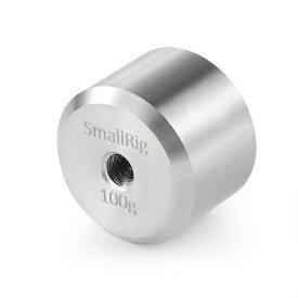 SmallRig スモールリグ SmallRig DJI Ronin S/Zhiyun ジンバルスタビライザー用カウンターウェイト(100g) 2284 SR2284