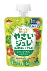 森永乳業 MORINAGA フルーツでおいしいやさいジュレ 緑の野菜とくだもの 70g