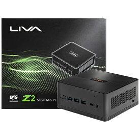 ECS イーシーエス LIVAZ2-8/256-W10Pro(N5000) デスクトップパソコン [モニター無し /SSD:256GB /eMMC:64GB /メモリ:8GB /2019年9月モデル][LIVAZ28256W10PRON50]