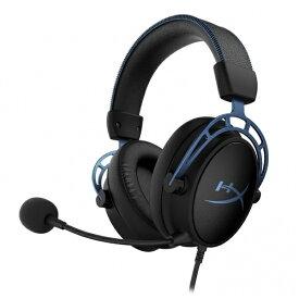 キングストン Kingston HX-HSCAS-BL/WW ゲーミングヘッドセット HyperX Cloud Alpha S ブルー [φ3.5mmミニプラグ /両耳 /ヘッドバンドタイプ][HXHSCASBLWW]