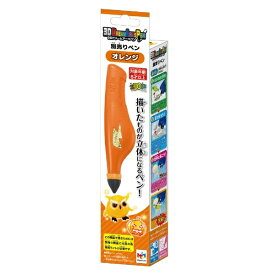 メガハウス MegaHouse 3Dドリームアーツペン 別売りペン(オレンジ)