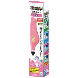 メガハウス MegaHouse 3Dドリームアーツペン 別売りペン(ピンク)