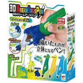 メガハウス MegaHouse 3Dドリームアーツペン クール3色セット