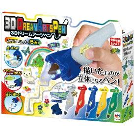 メガハウス MegaHouse 3Dドリームアーツペン カラフル5色セット