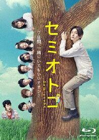 TCエンタテインメント TC Entertainment セミオトコ Blu-ray BOX【ブルーレイ】