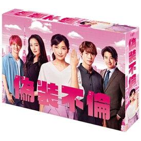 【2020年03月18日発売】 バップ VAP 偽装不倫 Blu-ray BOX【ブルーレイ】