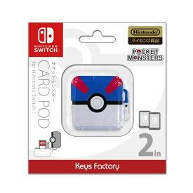 キーズファクトリー KeysFactory ポケットモンスター カードポッド for Nintendo Switch スーパーボール CCP-001-3【Switch】