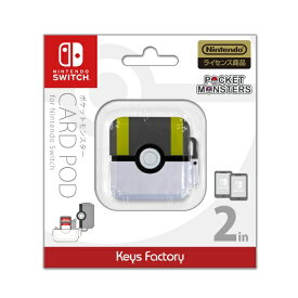 キーズファクトリー KeysFactory ポケットモンスター カードポッド for Nintendo Switch ハイパーボール CCP-001-4【Switch】