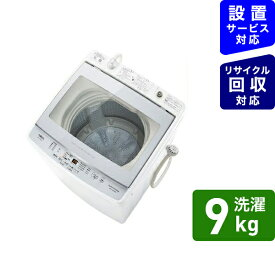 AQUA アクア 【ビックカメラグループオリジナル】AQW-GV90HBK-FS 全自動洗濯機 フロストシルバー [洗濯9.0kg][洗濯機 9kg AQWGV90HBK_FS]【point_rb】
