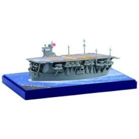 フジミ模型 FUJIMI ちび丸艦隊シリーズ No.29 EX-1 蒼龍(ディスプレイ用彩色済み台座付き)