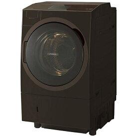東芝 TOSHIBA TW-127X8L-T ドラム式洗濯乾燥機 ZABOON(ザブーン) グレインブラウン [洗濯12.0kg /乾燥7.0kg /ヒートポンプ乾燥 /左開き][洗濯機 12kg TW127X8LT]