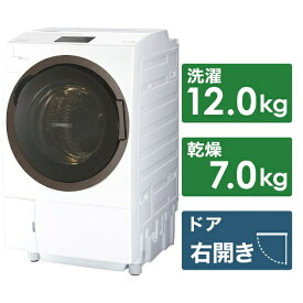 東芝 TOSHIBA TW-127X8R-W ドラム式洗濯乾燥機 ZABOON(ザブーン) グランホワイト [洗濯12.0kg /乾燥7.0kg /ヒートポンプ乾燥 /右開き][洗濯機 12kg TW127X8RW]