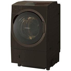 東芝 TOSHIBA ドラム式洗濯乾燥機 ZABOON(ザブーン) TW-127X8R-T グレインブラウン [洗濯12.0kg /乾燥7.0kg /ヒートポンプ乾燥 /右開き][洗濯機 12kg TW127X8RT]