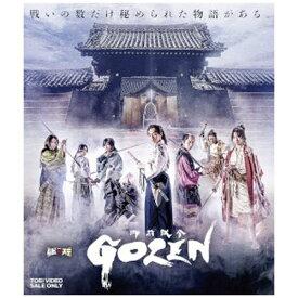 【2020年02月05日発売】 東映ビデオ Toei video ムビ×ステ セット「GOZEN」【ブルーレイ】