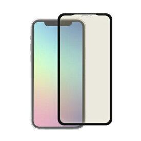 OWLTECH オウルテック iPhone 11 Pro/Xs/X 5.8インチ 画面保護ガラス 全面保護 スタンダードガラス 0.26mm厚 PETフレーム クリア&ブルーライトカット OWL-GPIB58F-BBC ブラック