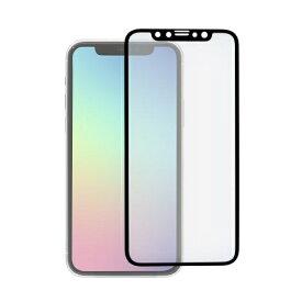 OWLTECH オウルテック iPhone 11 Pro/Xs/X 5.8インチ 画面保護ガラス 全面保護 スタンダードガラス 0.26mm厚 PETフレーム マット&ブルーライトカット OWL-GPIB58F-BAB ブラック