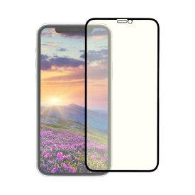 OWLTECH オウルテック iPhone 11 Pro/Xs/X 5.8インチ 画面保護ガラス 全面保護 貼付けキット付き 3次強化ガラス 0.33mm厚 GLASSフレーム クリア&ブルーライトカット OWL-GUIB58F-BBC ブラック