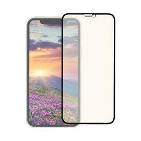 OWLTECH オウルテック iPhone 11 Pro/Xs/X 5.8インチ 画面保護ガラス 全面保護 貼付けキット付き 3次強化ガラス 0.33mm厚 GLASSフレーム マット&ブルーライトカット OWL-GUIB58F-BAB ブラック