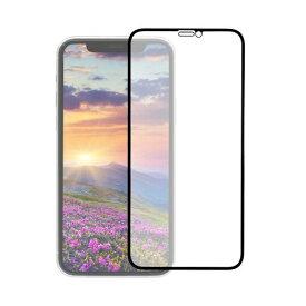 OWLTECH オウルテック iPhone 11 /XR 6.1インチ 画面保護ガラス 全面保護 貼付けキット付き 3次強化ガラス 0.33mm厚 マット OWL-GUIB61F-BAG ブラック