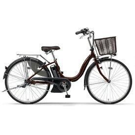 ヤマハ YAMAHA 26型 電動アシスト自転車 PAS Cheer(カカオ/内装3段変速)20 PA26CH【2020年モデル】【組立商品につき返品不可】 【代金引換配送不可】