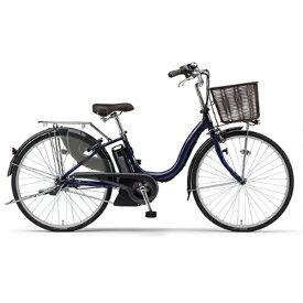 ヤマハ YAMAHA 26型 電動アシスト自転車 PAS Cheer(ノーブルネイビー/内装3段変速)20 PA26CH【2020年モデル】【組立商品につき返品不可】 【代金引換配送不可】