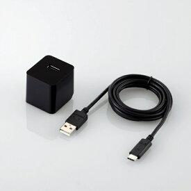 エレコム ELECOM AC充電器 2.4A出力 USB-Aメス1ポート Type-Cケーブル同梱 ブラック MPA-ACC12BK [1ポート]