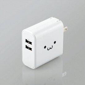 エレコム ELECOM スマホ用USB充電コンセントアダプタ 4.8A出力 USB-Aメス2ポート おまかせ充電搭載 ホワイトフェイス MPA-ACU05WF