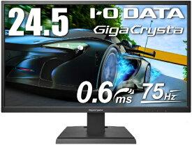 I-O DATA アイ・オー・データ LCD-GC252SXB ゲーミングモニター GigaCrysta(ギガクリスタ) ブラック [24.5型 /ワイド /フルHD(1920×1080)][LCDGC252SXB]