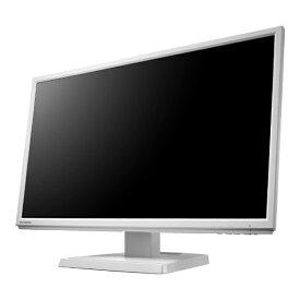 I-O DATA アイ・オー・データ 液晶ディスプレイ LCD-AH221EDシリーズ ホワイト LCD-AH221EDW [21.5型 /ワイド /フルHD(1920×1080)][LCDAH221EDW]
