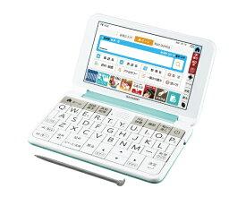 シャープ SHARP カラー電子辞書「Brain」 (中学生モデル・150コンテンツ・充電池式) PW-AJ2-G グリーン系[PWAJ2G]