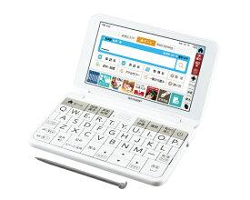 シャープ SHARP カラー電子辞書「Brain」 (中学生モデル・150コンテンツ・充電池式) PW-AJ2-W ホワイト系[PWAJ2W]