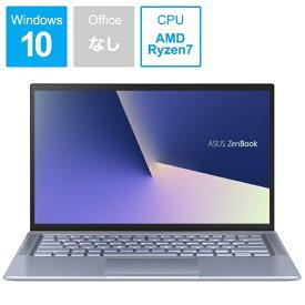 ASUS エイスース ZenBook 14 ノートパソコン ユートピアブルー UM431DA-AM045T [14.0型 /AMD Ryzen 7 /SSD:512GB /メモリ:8GB /2019年9月モデル][14インチ 新品 windows10]