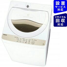 東芝 TOSHIBA AW-5G8-W 全自動洗濯機 ZABOON(ザブーン) グランホワイト [洗濯5.0kg /乾燥機能無 /上開き][洗濯機 5kg AW5G8W]【point_rb】