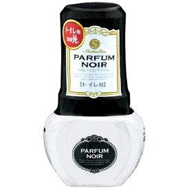 小林製薬 Kobayashi トイレの消臭元 パルファムノアール【rb_pcp】