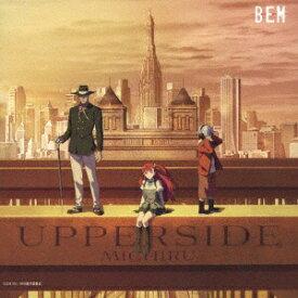 ビクターエンタテインメント Victor Entertainment 未知瑠/ TVアニメ「BEM」オリジナルサウンドトラック UPPERSIDE【CD】
