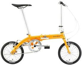 DAHON ダホン 14型 折りたたみ自転車 Dove Plus(クロームオレンジ/シングルシフト)【2020年モデル】 【組立商品につき返品不可】 【代金引換配送不可】